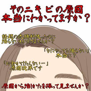 ヒポ子さんの「雑談」を含むクチコミ
