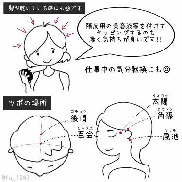 uka scalp brush kenzan/uka/ヘアケアグッズを使ったクチコミ(4枚目)
