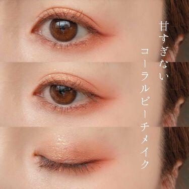 Eye Palette-Sweet Talk/ColourPop/パウダーアイシャドウを使ったクチコミ(1枚目)