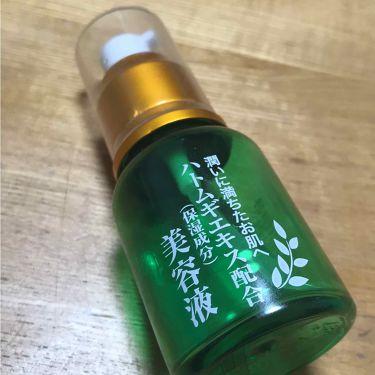 ハトムギエキス配合 美容液/DAISO/美容液を使ったクチコミ(1枚目)