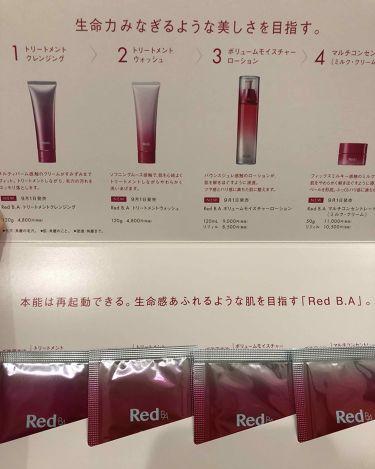 B.A/B.A/化粧水を使ったクチコミ(2枚目)