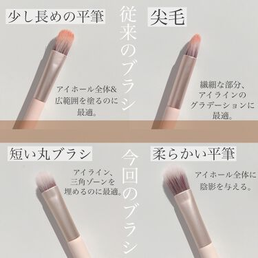 プロ アイ パレット/CLIO/パウダーアイシャドウを使ったクチコミ(9枚目)