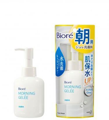 LIPSベストコスメ2020上半期カテゴリ賞 洗顔料部門 第2位 ビオレ 朝用ジュレ洗顔料
