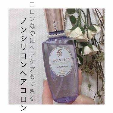 オーデコロン オーデオルタンシア/JOUL'S VERNI(ジュールベルニ)/香水(レディース)を使ったクチコミ(1枚目)