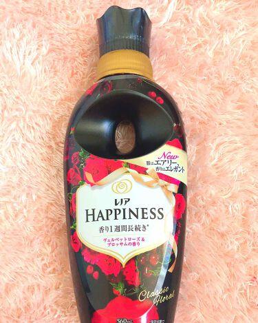 レノアハピネス ヴェルベットローズ&ブロッサムの香り/レノア/その他を使ったクチコミ(1枚目)