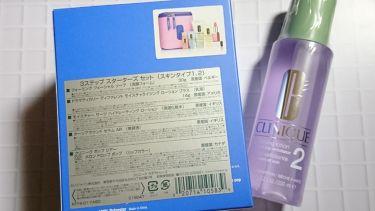 クラリファイング ローション 2/CLINIQUE/ブースター・導入液を使ったクチコミ(2枚目)