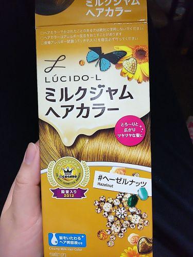 ミルクジャムヘアカラー/ルシードエル/ヘアカラー・白髪染め・ブリーチを使ったクチコミ(1枚目)