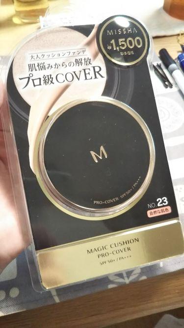 M クッション ファンデーション(プロカバー)/MISSHA/クッションファンデーションを使ったクチコミ(1枚目)