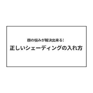 プレイ101スティック/ETUDE HOUSE/ジェル・クリームチークを使ったクチコミ(1枚目)