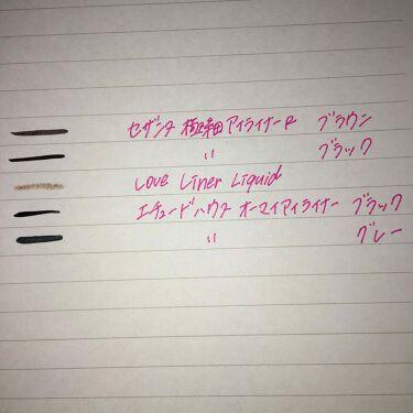 オーマイ アイライナー/ETUDE HOUSE/リキッドアイライナーを使ったクチコミ(2枚目)