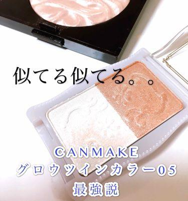 グロウツインカラー/CANMAKE/パウダーアイシャドウ by かぽ