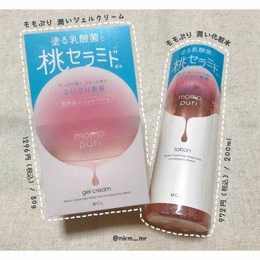 もる🍊さんの「ももぷり潤い化粧水<化粧水>」を含むクチコミ