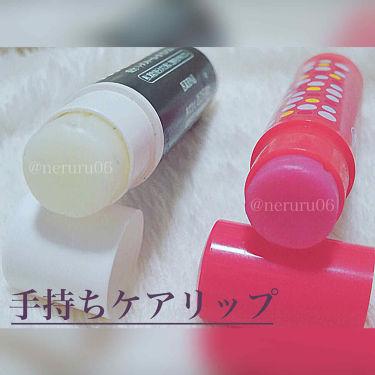 薬用スティックレギュラー/メンターム/リップケア・リップクリームを使ったクチコミ(1枚目)