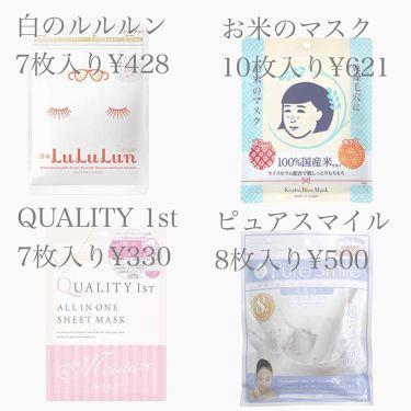 ハトムギ化粧水/ナチュリエ/化粧水を使ったクチコミ(4枚目)