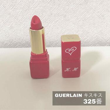 キスキス/GUERLAIN/口紅を使ったクチコミ(1枚目)