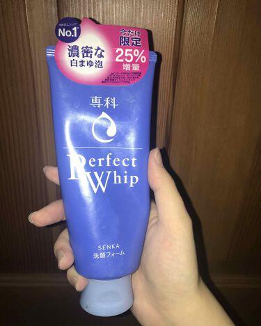 パーフェクトホイップn/専科/洗顔フォームを使ったクチコミ(1枚目)