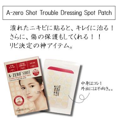 A-zero Shot Trouble Dressing Spot Patch/MEDIHEAL/シートマスク・パックを使ったクチコミ(2枚目)