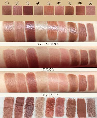 【画像付きクチコミ】〈PART3〉🍁👶🏼イエベ秋/肌色暗め👶🏼🍁〜プチプラ(ブラウン)リップ9選〜ーーーーーーーーーーーーーーーーーーーー7.UZU38℃/99℉〈TOKYO〉-2:BROWN¥2,420(税込)こちらは黄味めのちゃんとブラウンです!私の...