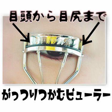アイラッシュ カーラー/shu uemura/ビューラーを使ったクチコミ(1枚目)