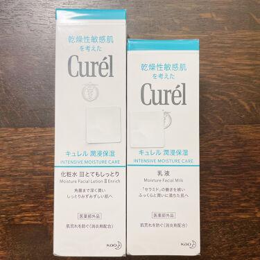 潤浸保湿 化粧水 III とてもしっとり/キュレル/化粧水を使ったクチコミ(1枚目)