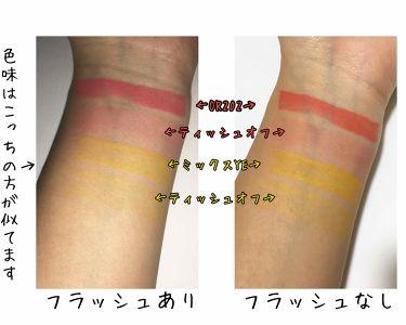 ミニトゥーマッチリップスティック/ETUDE HOUSE/口紅を使ったクチコミ(3枚目)