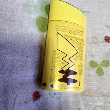 パーフェクトUV スキンケアミルク a/アネッサ/日焼け止め(ボディ用)を使ったクチコミ(2枚目)