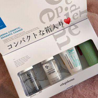 moisture toner/celepiderme/化粧水を使ったクチコミ(2枚目)