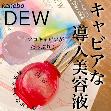 キャビアドットブースター/DEW/ブースター・導入液を使ったクチコミ(1枚目)