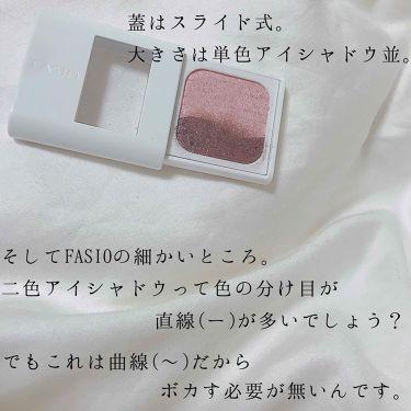 パーフェクトウィンク アイズ(なじみタイプ)/FASIO/パウダーアイシャドウを使ったクチコミ(2枚目)