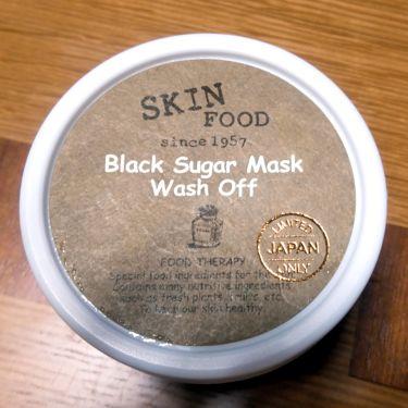 きせあまさんの「SKINFOOD(スキンフード)ブラックシュガーマスクウォッシュオフ<洗い流すパック・マスク>」を含むクチコミ