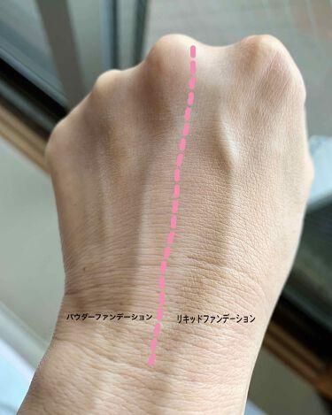 リキッドファンデーション UV/NOV/リキッドファンデーションを使ったクチコミ(2枚目)