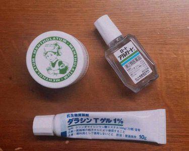 ロート アルガード (医薬品)/ロート製薬/その他を使ったクチコミ(1枚目)