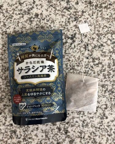 サラシア茶/ダイエットドリンク/ドリンクを使ったクチコミ(4枚目)