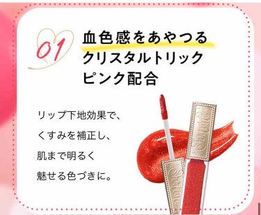 ウォータリーセラムルージュ/フォーチュン/口紅を使ったクチコミ(3枚目)