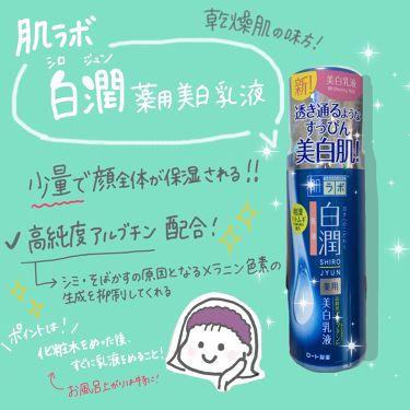 泡洗顔/なめらか本舗/洗顔フォームを使ったクチコミ(4枚目)