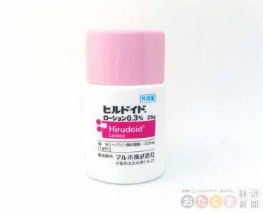 ダラシンTゲル 1%/佐藤製薬/その他スキンケアを使ったクチコミ(2枚目)