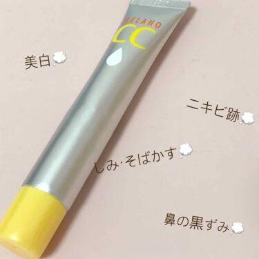 キレートレモンスパークリング(410ml)/Pokka Sapporo (ポッカサッポロ)/食品を使ったクチコミ(1枚目)