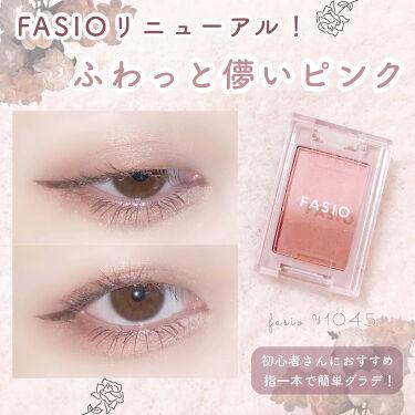 グラデーション アイカラー/FASIO/パウダーアイシャドウを使ったクチコミ(1枚目)