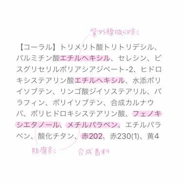 UR GLAM CREAMY LIPSTICK EX(クリーミィリップスティックEX)/DAISO/口紅を使ったクチコミ(3枚目)