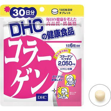 コラーゲン DHC