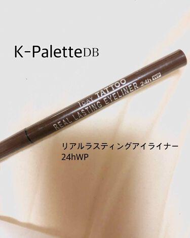 リアルラスティングアイライナー24hWP/K-Palette/リキッドアイライナーを使ったクチコミ(1枚目)