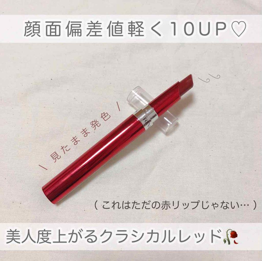 ウルトラ HD ジェル リップカラー/レブロン/口紅を使ったクチコミ(1枚目)