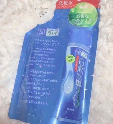 白潤 薬用美白化粧水 しっとりタイプ/肌ラボ/化粧水を使ったクチコミ(1枚目)