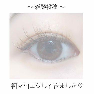 ✧ Mai ✧ さんの「雑談」を含むクチコミ