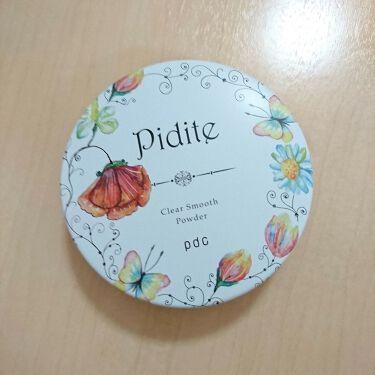 ピディット クリアスムースパウダー/pdc/プレストパウダーを使ったクチコミ(1枚目)