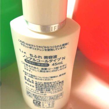 ANNA on LIPS 「ちひれの美容液です(^^)乾燥肌なのですがこれを重ね塗りしてみ..」(2枚目)