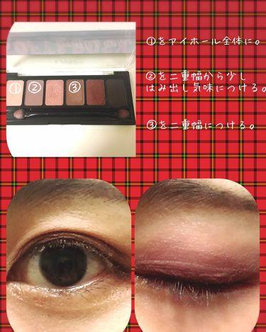 ソフト&ロージー アイシャドウ パレット/NYX Professional Makeup/パウダーアイシャドウを使ったクチコミ(2枚目)
