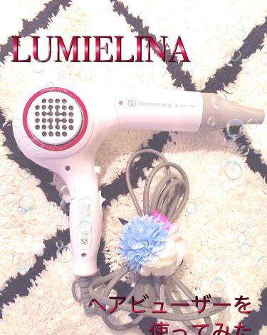 ヘアービューザーエクセレミアム2 HBE2-G/LUMIELINA/ヘアケア美容家電を使ったクチコミ(1枚目)