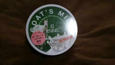 ボディバター ゴートミルク/フェネル/ボディミルクを使ったクチコミ(1枚目)