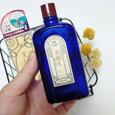 明色 美顔水 薬用化粧水/明色化粧品/化粧水を使ったクチコミ(2枚目)